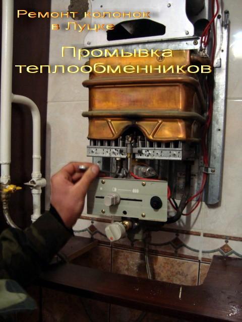 Промывка теплообменников медных Паяный теплообменник ECO AIR LB 238 Троицк