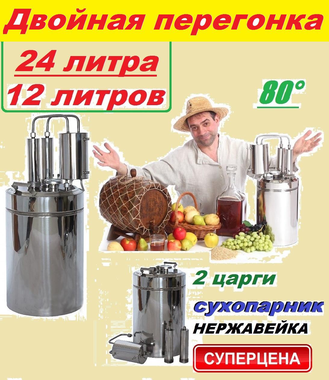 Картинки по запросу купить дистиллятор двойной перегонки украина