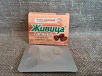Живица резинка жевательная с экстрактом кофейных зерен, 5 шт.
