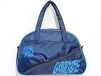 Сумка текстильная спорт Nike темно-синий