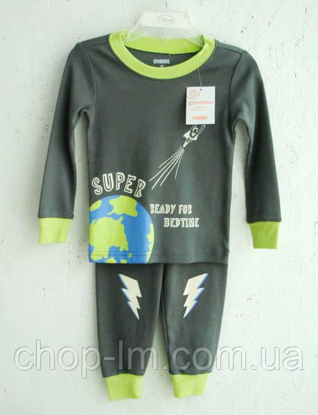 """Пижама """"Планета"""" Gymboree для мальчика 3 лет"""