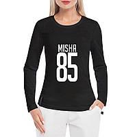 Лонгслив женский - Misha85, отличный подарок купить со скидкой, недорого