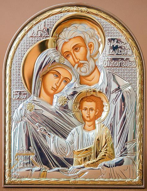 Серебряная Икона Святое Семейство 4х5,6см арочной формы в пластиковом киоте