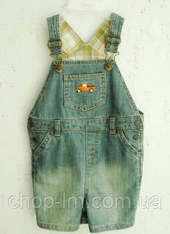 """Короткий джинсовый комбинезон для мальчика """"Машинка"""" Crazy8 (детский комбез), фото 2"""