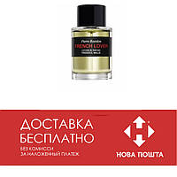 Tester Frederic Malle French Lover 100ml