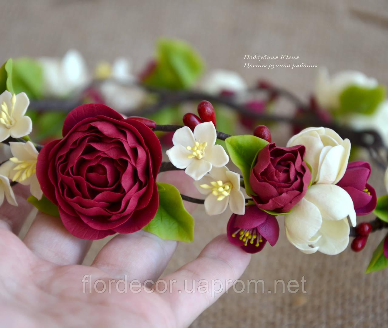 Цветок малиновые бусы фото