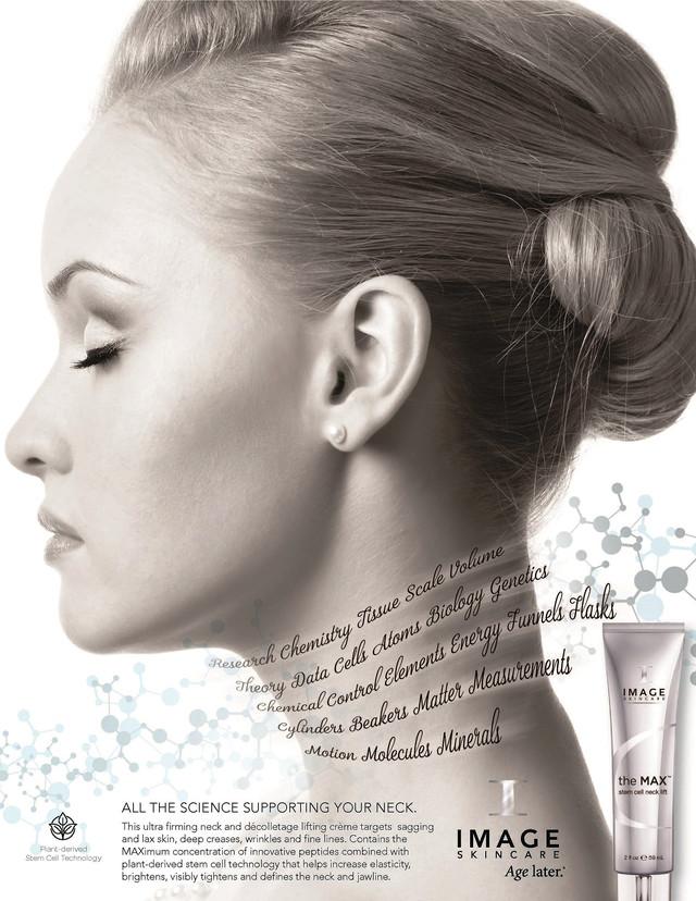 Баннер Image Skincare