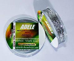Люрекс Adele серебро (металлизированная нить)