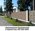 Забор из профнастила: изготовление, доставка, установка под ключ., фото 5