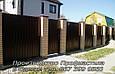 Забор из профнастила: изготовление, доставка, установка под ключ., фото 4