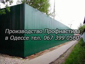 Забор из профнастила: изготовление, доставка, установка под ключ.