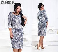 """Платье  с кулоном  """"Гелена"""" больших размеров код 1/8651"""