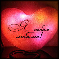 "Светодиодная подушка ""Я тебя люблю"" (Розовая)"