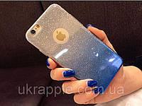 Чехол накладка на iPhone 7/8 голубой градиент 2в1