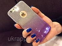 Чехол накладка на iPhone 7/8 фиолетовый градиент 2в1.