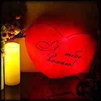 """Светодиодная подушка-сердечко """"Я тебе кохаю"""" (красная)"""