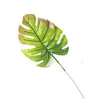 Листья Монстеры (монстера) из ткани 18x14 см 1 шт
