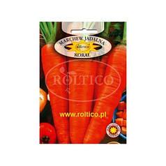 Польские семена моркови Корал 20г