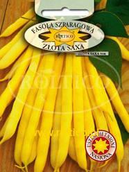 Польские семена фасоли спаржевой Золотая Сакса 40г
