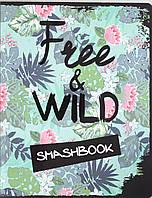 Смэшбук Free and Wild Мой личный дневник творческий блокнот