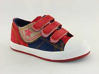 Детская спортивная обувь кеды Шалунишка:200-003