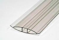 НР — профіль з'єднуючий  16 мм довжина 6 м, фото 1