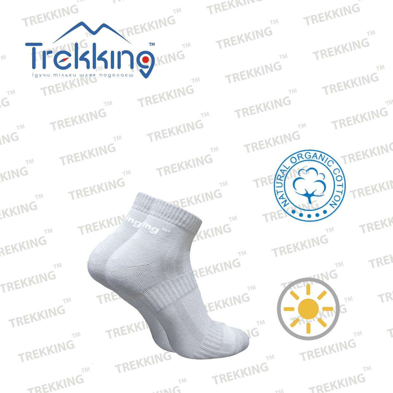 """Трекинговые носки летние ТМ """"Trekking"""" ShortLight"""