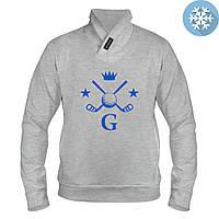 Толстовка утепленная - Король гольфа, отличный подарок купить со скидкой, недорого