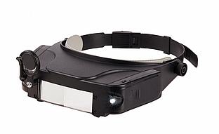 Очки бинокулярные с  LED подсветкой (81007)