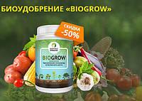 BioGrow – биоактиватор роста растений. Shop-Helios.ua