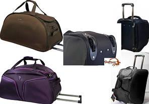Дорожные сумки на колесах