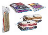 Вакуумные пакеты Space Bag - набор 7 шт.