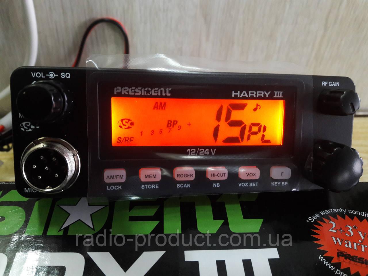 PRESIDENT HARRY III ASC 12/24 V, Си-Би радиостанция