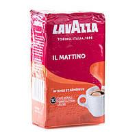 Кава мелена Lavazza Il Mattino 250g