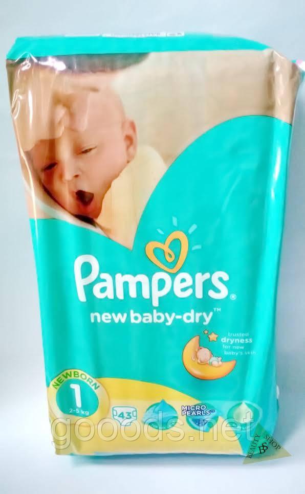 Подгузники Pampers New Baby 1 newborn (2-5 кг) - 43 штуки для новорожденных  - GOOODS.NET - Интернет магазин в Луцке