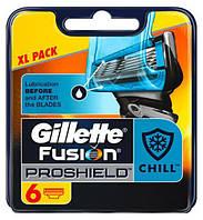 Сменные кассеты Gillette Fusion Proshield Chill 6 шт