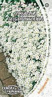 Агератум Белая река /0,2г/ (Семена Украины) (в упаковке 20 пакетов)