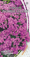 Агератум Розовое пламя /0,2/ (Семена Украины) (в упаковке 20 пакетов)