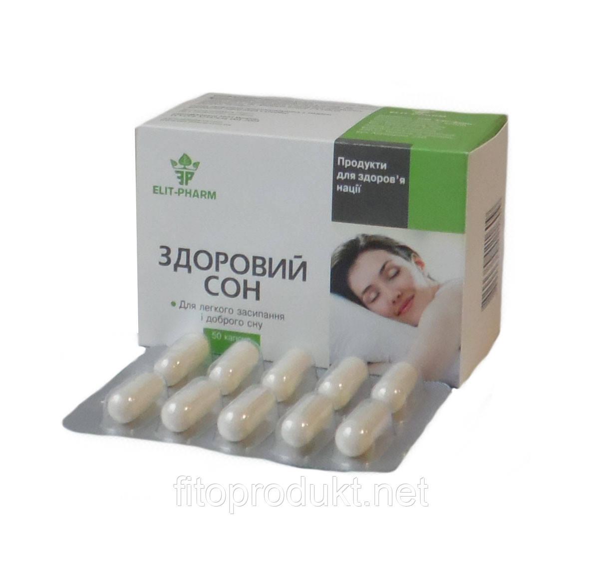 Здоровый сон средство от бессонницы 50 капсул Элит фарм