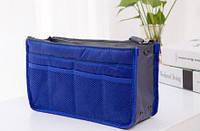 Органайзер в женскую сумку, спасатель сумки от хаоса, синий