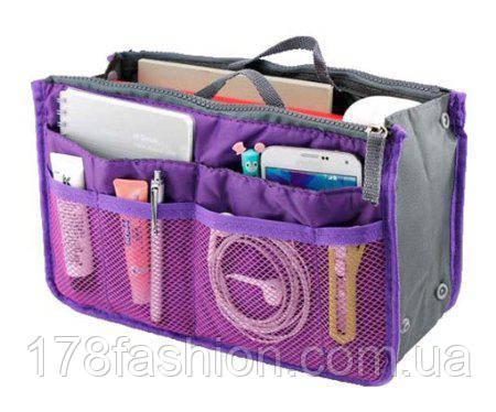 Органайзер в женскую сумку, спасатель сумки от хаоса, фиолетовый