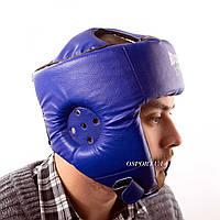 Шлем каратэ из кожвинила Элит Boxer L (bx-0070)