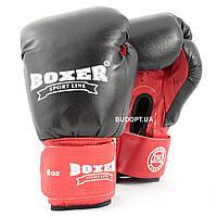 Детские боксерские перчатки комбинированные Boxer 6 унций (bx-0031)