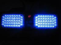 Стробоскоп проблесковый маячок на козырек синий Led Visor Strob, фото 1