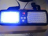 Стробоскоп, проблесковый маячок на козырек синий Led Visor Strob. https://gv-auto.com.ua, фото 1