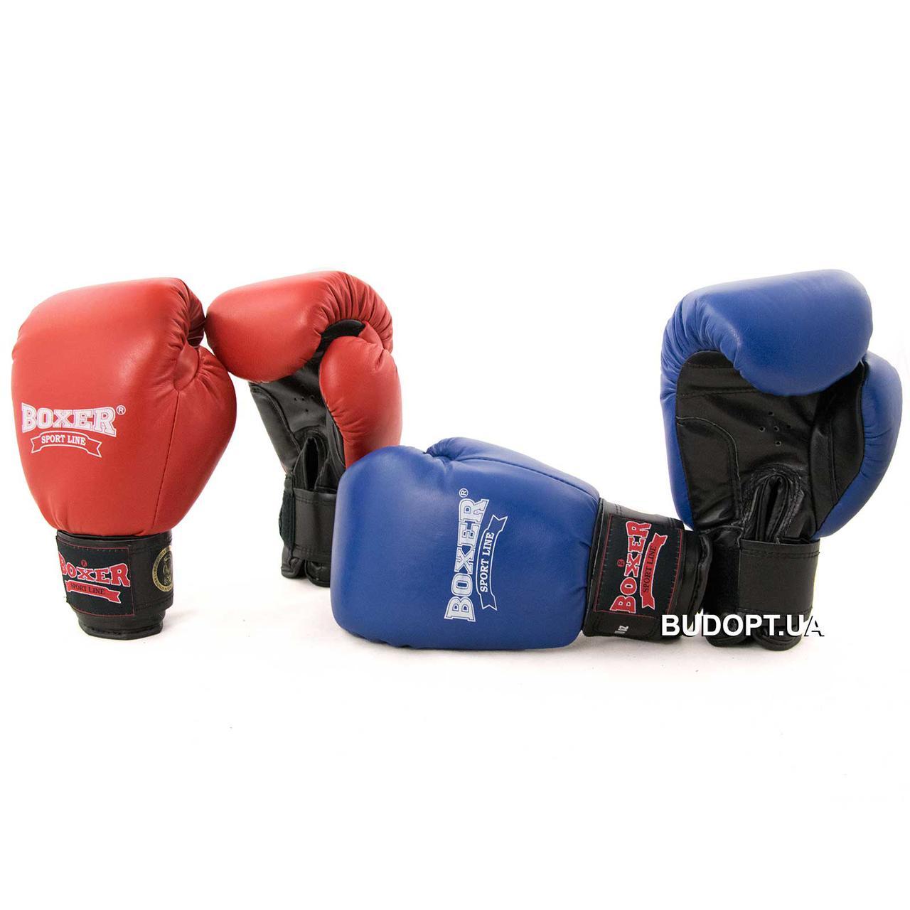 Боксерские перчатки кожаные с печатью ФБУ Boxer Profi 10 унций (bx-0040) - СпортОпт - Спорттовары оптом в Киеве