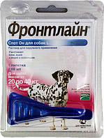 Капли от блох и клещей для собак Frontline Spot-on Merial Фронтлайн Спот-он Мериал  20 - 40 кг (L)