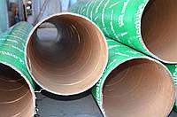 Картонная опалубка колонн 225мм, 3метра