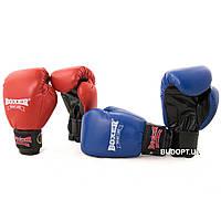 Боксерские перчатки кожаные с печатью ФБУ Boxer Profi 10 унций (bx-0040)