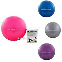 Фитбол (Мяч для фитнеса, гимнастический) глянец Profitball 75 см (M 0277)